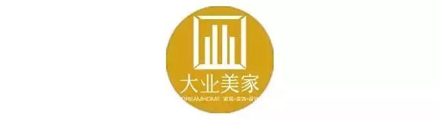 大业美家沈阳分公司2周年庆典活动圆满落幕